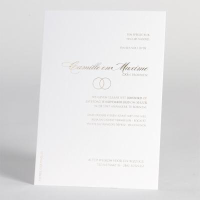 Carte simple 14.8 x 21 cm - BLANC 285g (333.003)