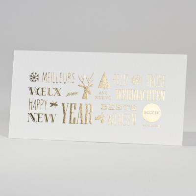 Carte de voeux blanche en letterpress de luxe (833.022)