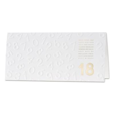 Carte de vœux pluie de chiffres (847.019)