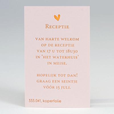 Klein kaartje - Nude 350g (333.041)