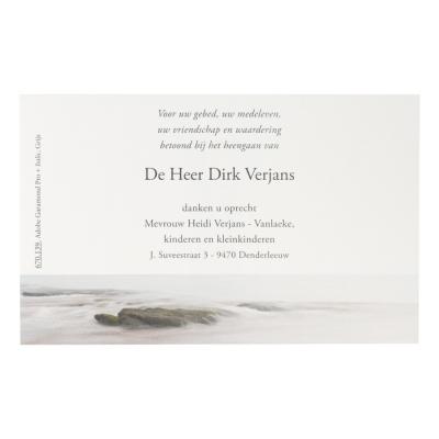 Dankkaart / deelnemingskaart rots in water (670.139)