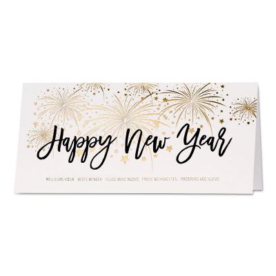 Spetterende nieuwjaarskaart met vuurwerk (848.012)