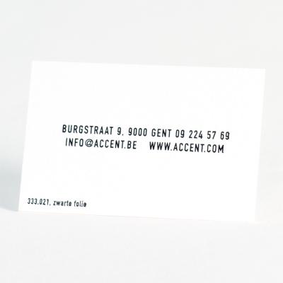 Petite carte simple 8.5 x 5.5 cm - BLANC 800g (333.021)