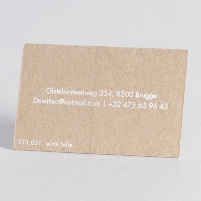 Petite carte 8.5 x 5.5 cm - KRAFT 630g (333.031)