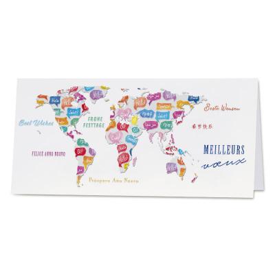 Carte de vœux professionnelle colorée avec Meilleurs Voeux  (840.068)