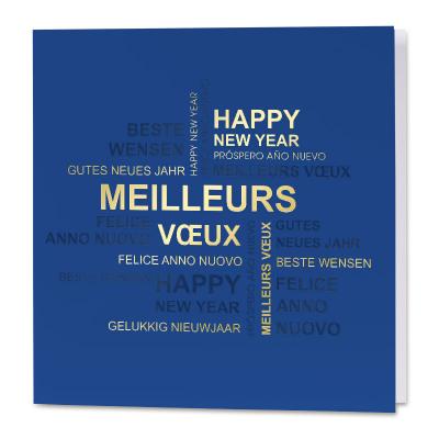 """Carte de vœux professionnelle """"bonne année"""" sur fond bleu (840.132)"""