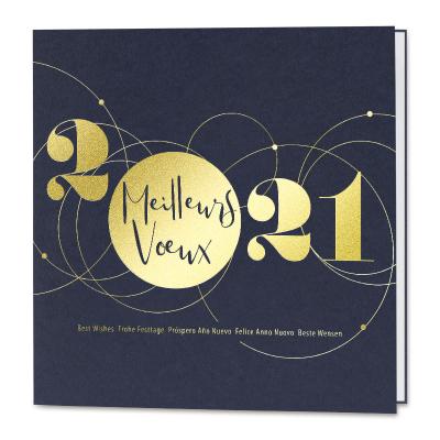 Cartes de vœux entreprise meilleurs vœux 2021 avec dorure (840.142)