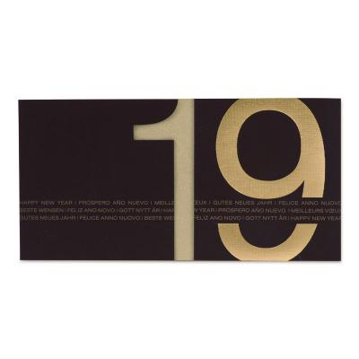 Internationale nieuwjaarskaart met gouden 19 (848.008)