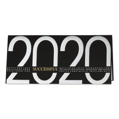 Zwarte nieuwjaarskaart Succesful 2020 in goud en zilver (849.056)